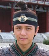 イムジョン(林宗)