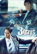 3days(スリーデイズ)