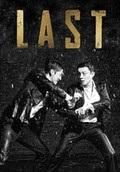ラスト-LAST-